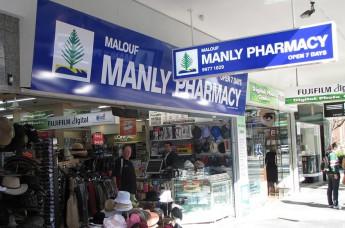 malouf-pharmacy
